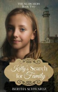 The Searchers Series
